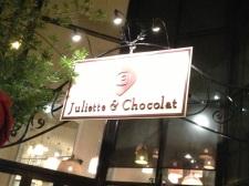 Juliette et Chocolat on Laurier Ouest