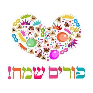Chag Purim Sameach
